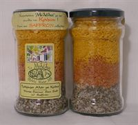 0000388_flavoured-salt-and-saffron_200