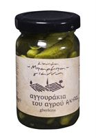 0000493_pickled-gherkins_200