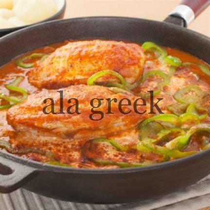 Chicken Santorini