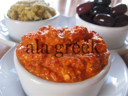 Gebratene Paprika und Feta-Dip